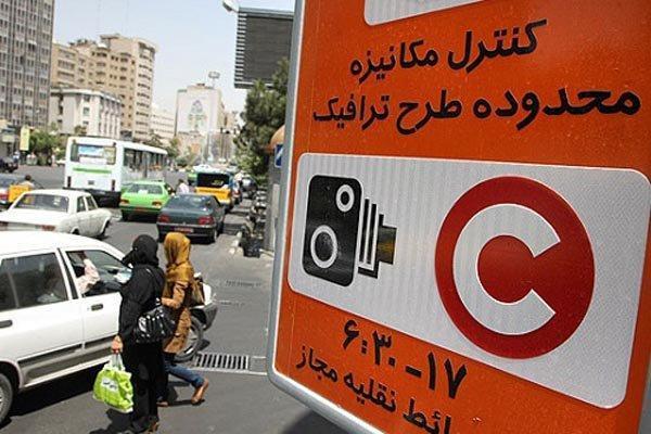 محدودیت های ترافیکی تور دوچرخه سواری آذربایجان اعلام شد