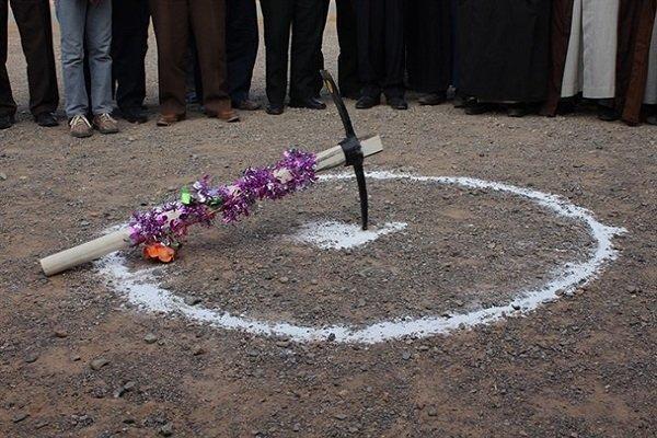 پروژه احداث مجتمع آموزشی امام رضا (ع) در بیرجند کلنگ زنی شد
