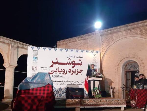 برگزاری جشنواره جزیره رویایی در خانه مستوفی شوشتر