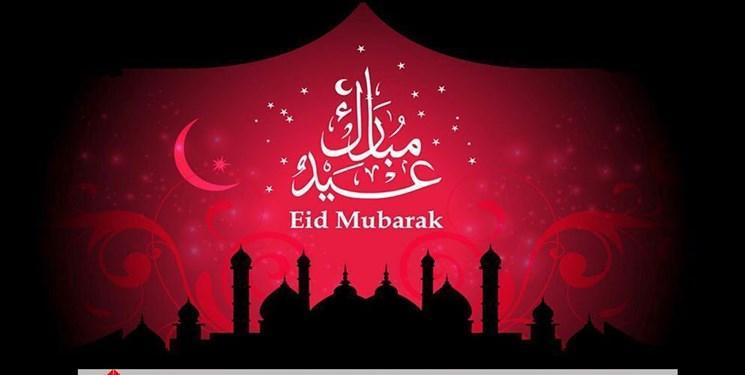 فردا در ترکمنستان عید فطر است