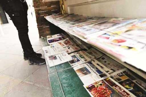 26 شهریور ، پیشخوان روزنامه های ورزشی صبح ایران