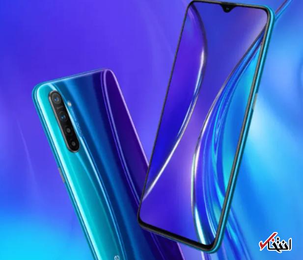 گوشی ریلمی X2 با نمایشگر سوپر آمولد و اسکنر اثر انگشت UD همراه است