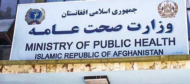 نیمی از مردم افغانستان از فشارهای روانی رنج می برند