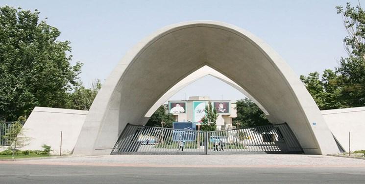 حجازی: هیچ یک از دانشجویان علم و صنعت مسموم نشده اند