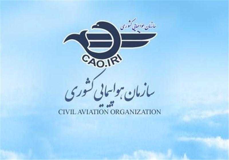 گزارش سازمان هواپیمایی کشوری در مورد خروج هواپیمای مسافری از باند فرودگاه ماهشهر