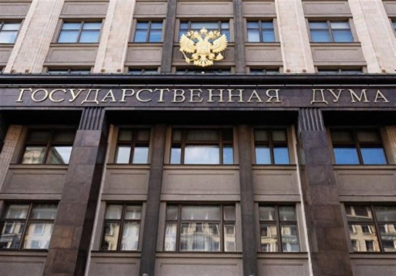 واکنش روسیه به تمایل اوکراین برای ایجاد پایگاه ناتو در دریای آزوف