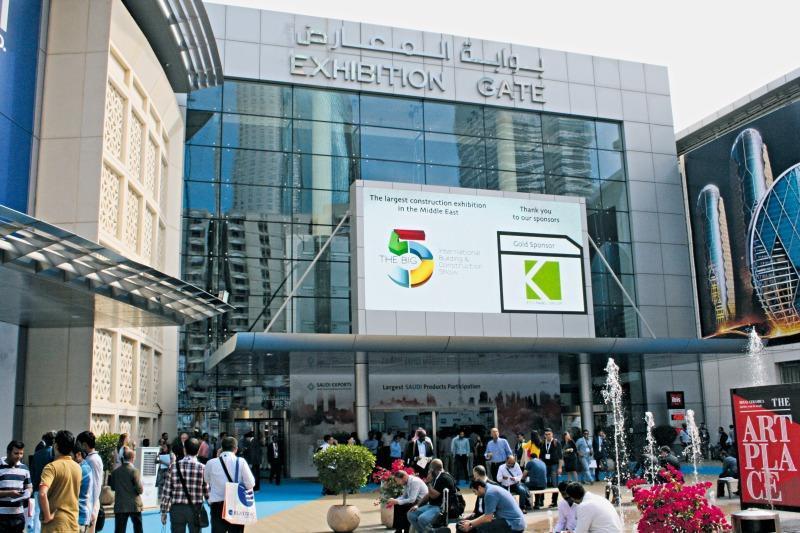 زمان و مکان نمایشگاه ساختمان دبی