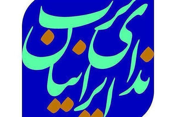 قوه قضائیه به مسئله ارزهای دولتی و گزارش دیوان محاسبات ورود کند