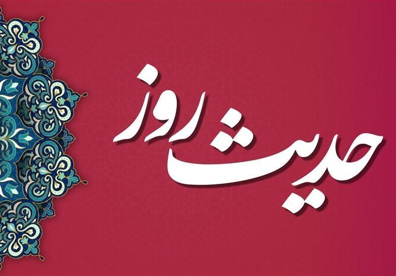 مهمترین توصیه امام علی (ع) درباره عزت و آزادگی