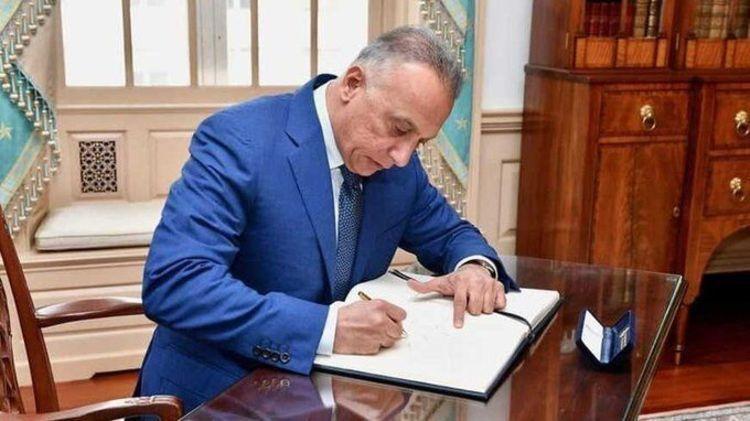 نخست وزیر عراق اسامی کابینه خود را منتشر کرد