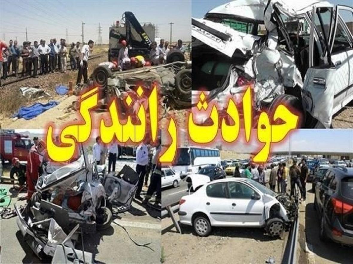 مصدومیت 11 نفر بر اثر تصادف پراید و پیکان