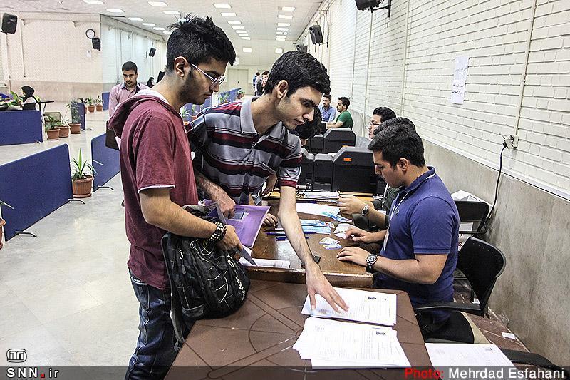 دانشگاه صنعتی شیراز بدون آزمون در مقطع ارشد دانشجو می پذیرد