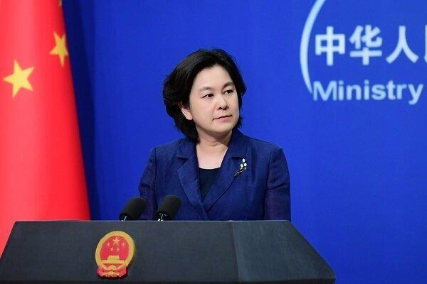 چین علت بحران ایران را خاطرنشان کرد