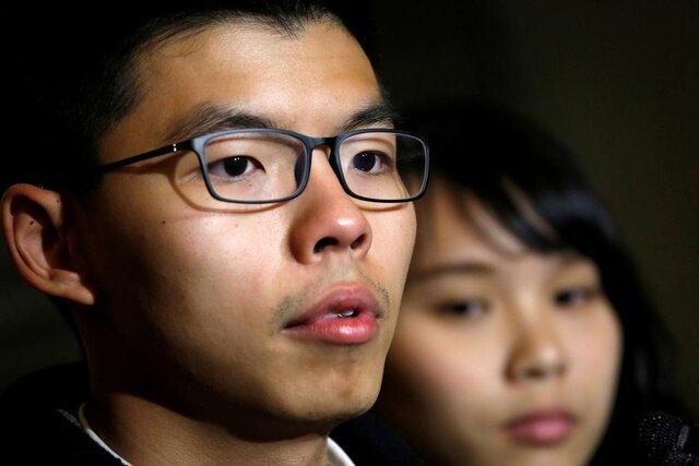 انحلال یک حزب دموکراسی خواه در هنگ کنگ