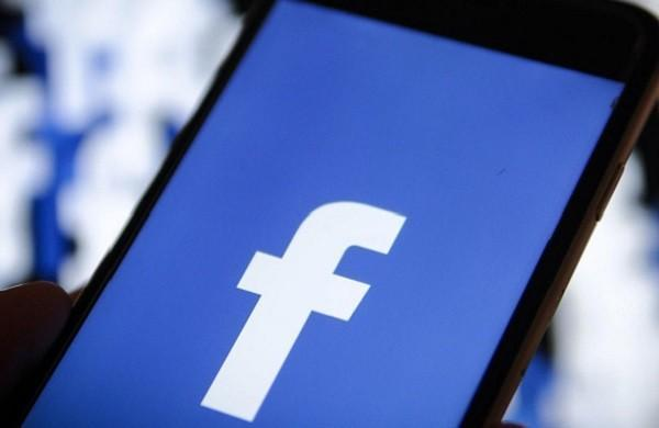 جریمه650 میلیون دلاری اپلیکیشن فیس بوک