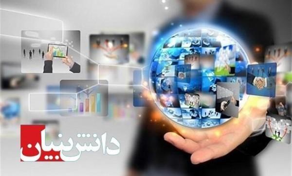 شناسایی 20 شرکت دانش بنیان برای ورود به بازار اوراسیا