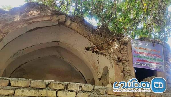 شرایط خانه نایب اسدالله اصفهان چگونه است؟