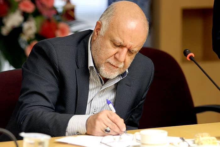 وزارت نفت، ابلاغ اصلاحیه دستورعمل نحوه محاسبه تعدیل پیمان های صنعت نفت