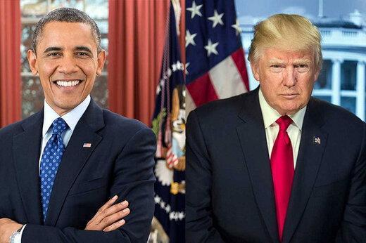 اوباما اینگونه ترامپ را دست می اندازد
