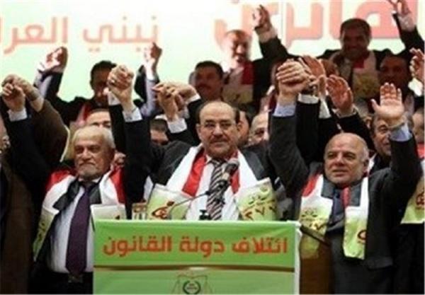 درخواست تعیین سقف زمانی برای اعدام تروریست ها در عراق