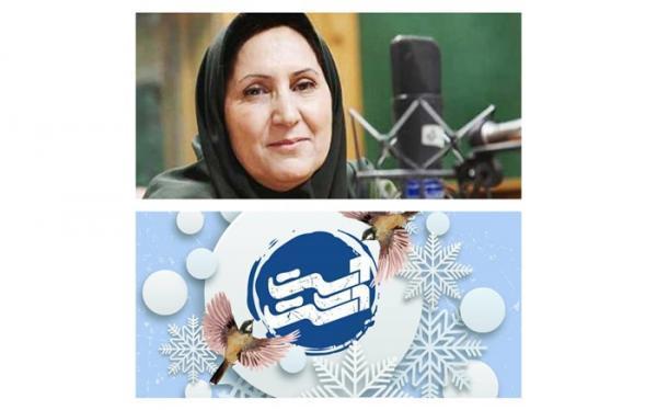 بانوی پیشکسوت دوبله ایران مهمان دست در دست می گردد