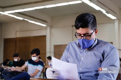 دبیران شورا های صنفی دانشگاه های علوم پزشکی کردستان، کرمانشاه، ایلام و همدان خواهان لغو یا تعویق آزمون های غیر ضروری شدند