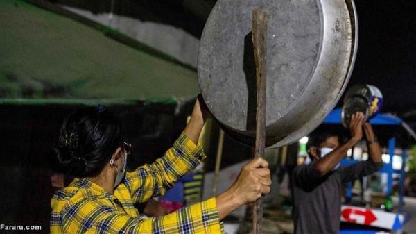 (ویدئو) اعتراض متفاوت مردم میانمار به کودتای نظامی