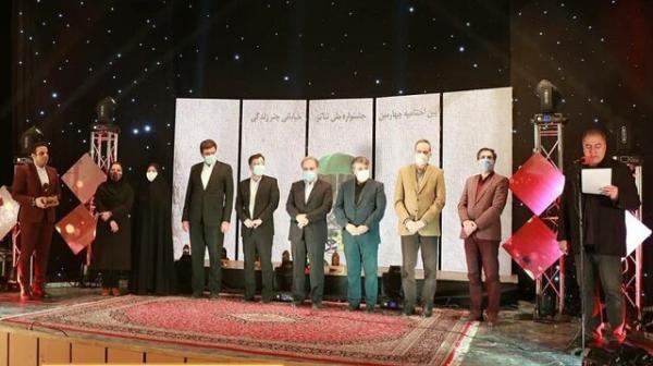 چهارمین جشنواره ملی تئاتر چتر زندگی در یزد به کار خود خاتمه داد