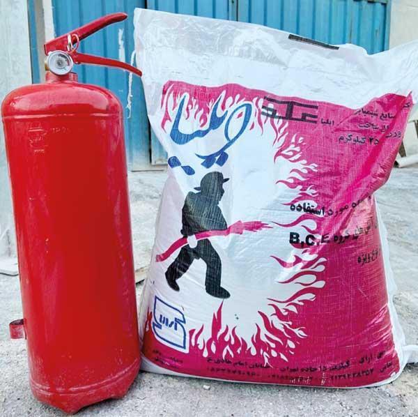 فناوری روز آتش نشانی در پودر اطفای حریق ایلیا