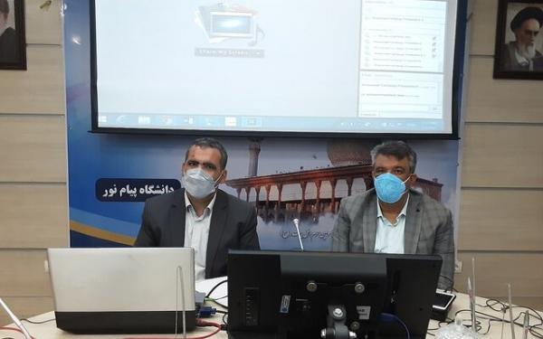 پنجمین جشنواره رویش دانشگاه های پیغام نور به میزبانی فارس برگزار می گردد