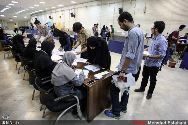 امکان رفع نقص مدارک شرکت در آزمون پذیرش دستیار تخصصی پزشکی از فردا