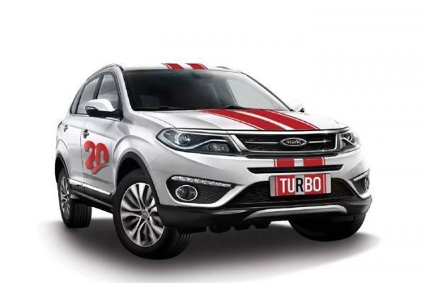 شرایط فروش تیگو 5 توربو از سوی مدیران خودرو اعلام شد ، قیمت