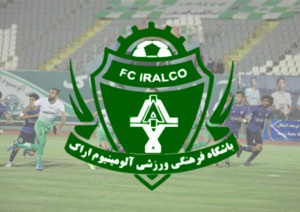 آلومینیوم اراک از میزبانی در لیگ برتر فوتبال محروم شد