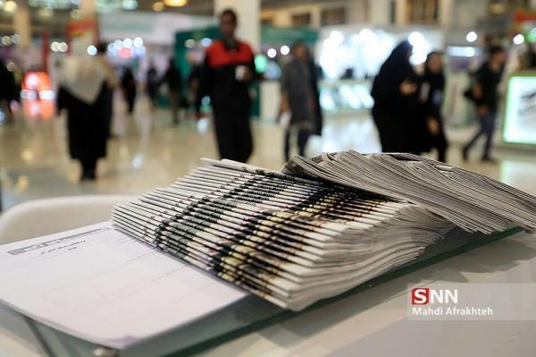 فارغ التحصیل دانشگاه آزاد کرمان داور نشریه بین المللى شد