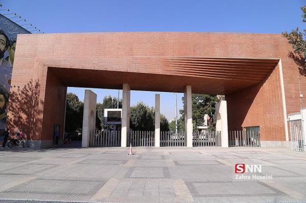 درخشش دانشگاه شریف در آخرین رتبه بندی دانشگاه های آسیایی تایمز