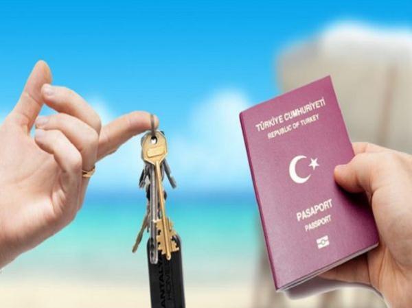 نرخ تورهای ترکیه: چگونگی دریافت پاسپورت ترکیه